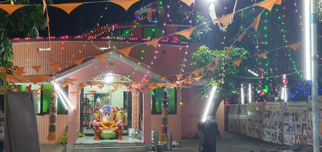 Yogi Ramsuratkumar Manthralayam